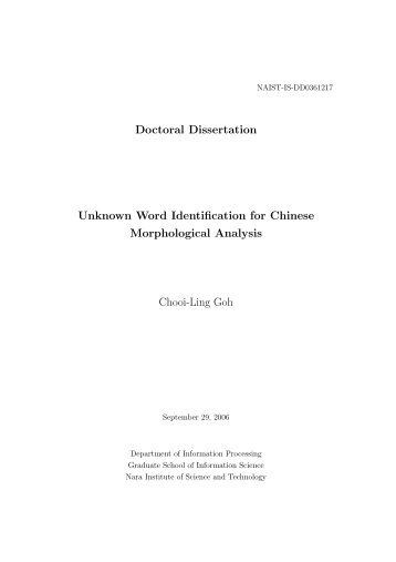 Doctoral Dissertation Unknown Word Identification for ... - ChaSen
