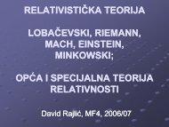 Relativistička teorija. Opća i specijalna relativnost
