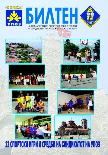 13 Igri Bilten 1 - 2007.pdf - upoz.org.mk