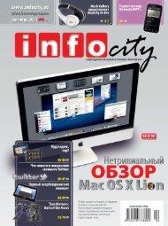 A-GPS - InfoCity - aзербайджанский журнал о технике и ...
