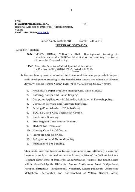 RDMA, Vellore Region - Tamil Nadu Government