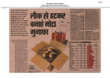 Economic Times (Hindi)