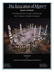 (Kashf al Mahjub) The Oldest Persian Treatise on Sufism By Ali B ...