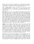 Hkkjrh; vFkZO;oLFkk dk ladVdky - Media and Rights - Page 3