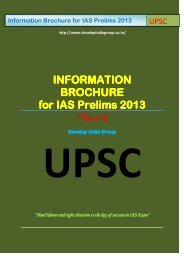 IAS Information Brochure 2013.pdf - Developindiagroup.co.in