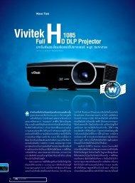036-042-WaveTest Vivitek H 1085 projector.indd - Magnet Technology