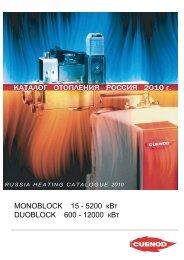 Каталог отопления. Россия 2010