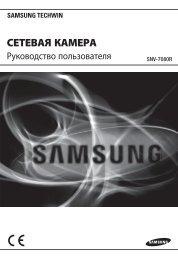 Телекамера SNV-7080RP - Samsung - видеонаблюдение ...