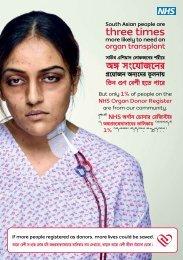Bengali - Organ Donation
