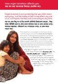 Bengali - Organ Donation - Page 2