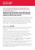 Bengali - Organ Donation - Page 6