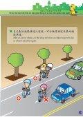 第6~8篇PDF檔 - Page 3