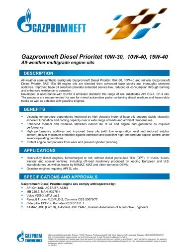Gazpromneft Diesel Prioritet 10W-30, 10W-40, 15W-40 All-weather ...