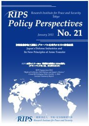 RIPS_PP21_Japan's Defense Industries and Its New Principles of Arms Transfer