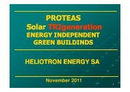 (Microsoft PowerPoint - PROTEAS GREEN BUILDING Solar ...