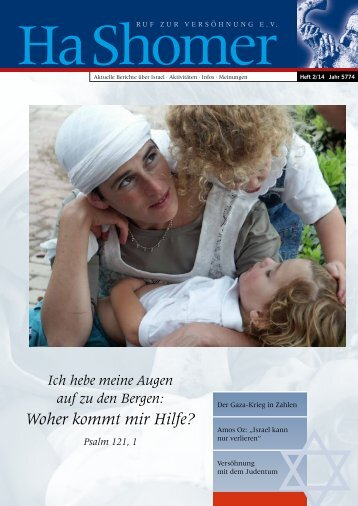 HaShomer-News - Ruf zur Versöhnung - Israel