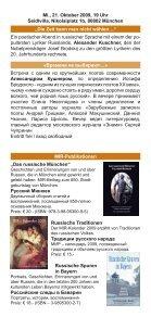 Herbst 2009 - Mir-ev.de - Seite 5