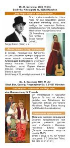 Herbst 2009 - Mir-ev.de - Seite 7