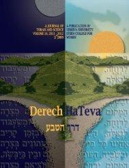 Untitled - YU Torah Online