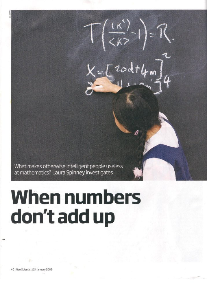 math is useless 1