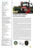 Sveti Jevstatije - Lovacki Savez Srbije - Page 3