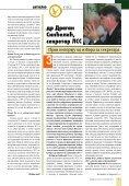 Sveti Jevstatije - Lovacki Savez Srbije - Page 5