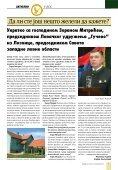 Sveti Jevstatije - Lovacki Savez Srbije - Page 7