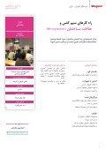 training - صنایع الکتریکی البرز ایران – legrand.ir - Page 6