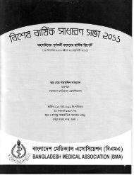 BMA Annual Report 2011
