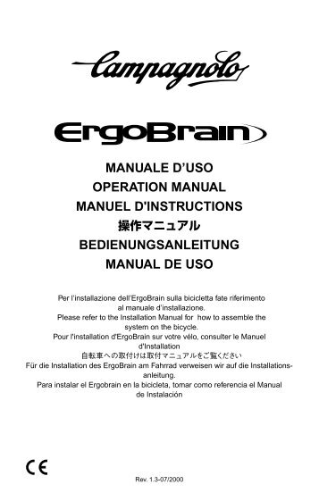 manuale d'uso operation manual manuel d'instructions - Campagnolo