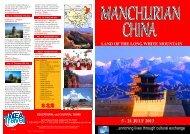 China, Mancuria 2 - WEA