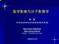 ERP简介 - 三维医学图像处理