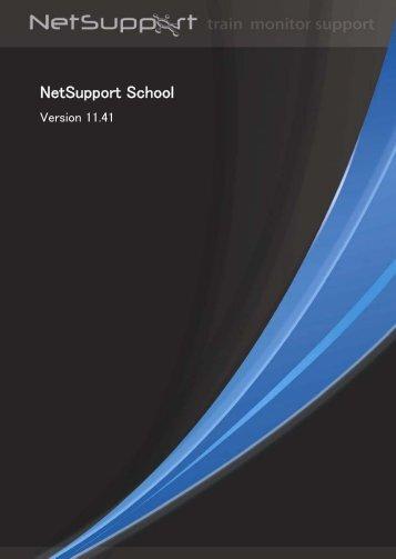 NetSupport School