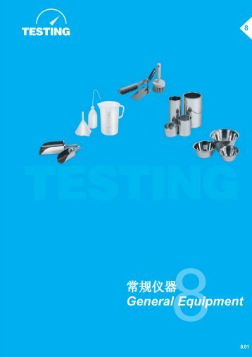 TESTING General/Equipment