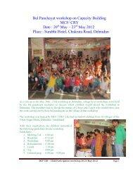 cky iapk;r dk rhu fno'kh; {kerk fodkl dk;Z'kkyk - Mountain Children's ...