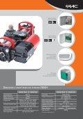 Attuatore oleodinamico 24V interrato per cancelli residenziali e - Faac - Page 3