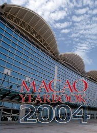 Macao Yearbook 2004 (English Version)