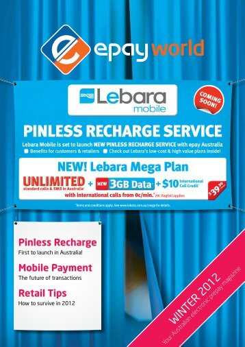 PINLESS RECHARGE SERVICE - ePay