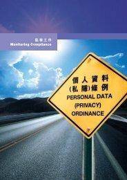 行動Operations 監察工作Monitoring Compliance - Office of the ...