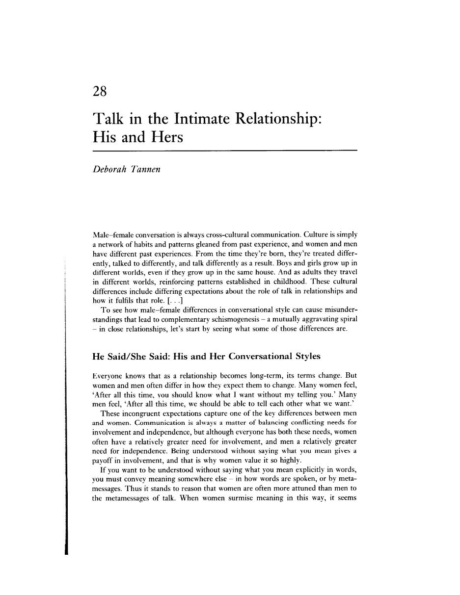 Talk in the intimate relationship his and hers