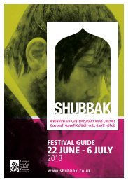 Download the Shubbak Festival Guide here. - The Mosaic Rooms