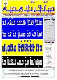DaluKende75 - Kanjamadi