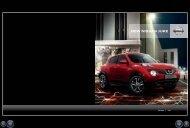 NEW NISSAN JUKE - T.r. Car