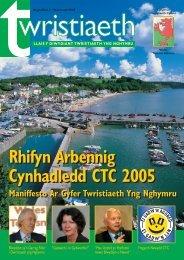 Twristiaeth 2005