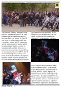 11 - Главная - Page 3