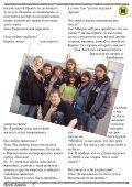 11 - Главная - Page 5