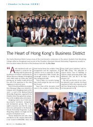 The Heart of Hong Kong's Business District - The Hong Kong ...