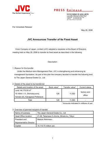 fixed asset transfer form team logic rh yumpu com Fixed Assets On Balance Sheet Accounts Payable