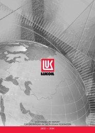Download Report (PDF; 3.90 Mb) - Lukoil