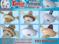Product Catalogue - Phonebook.com.pk